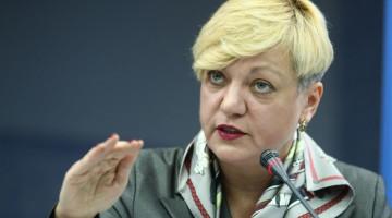 Банковские депозиты в Украине