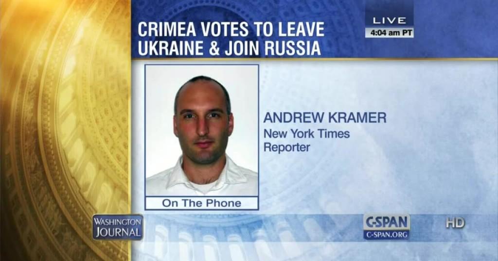 Раз Кремера уже пропечатали, то терять ему нечего, а потому публикуем его фотографию.