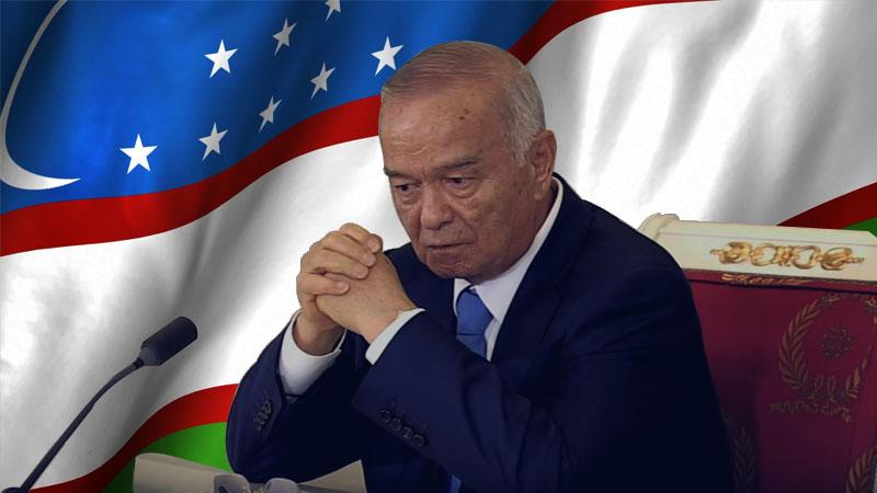 президент Каримов
