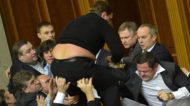 парламент сегодня