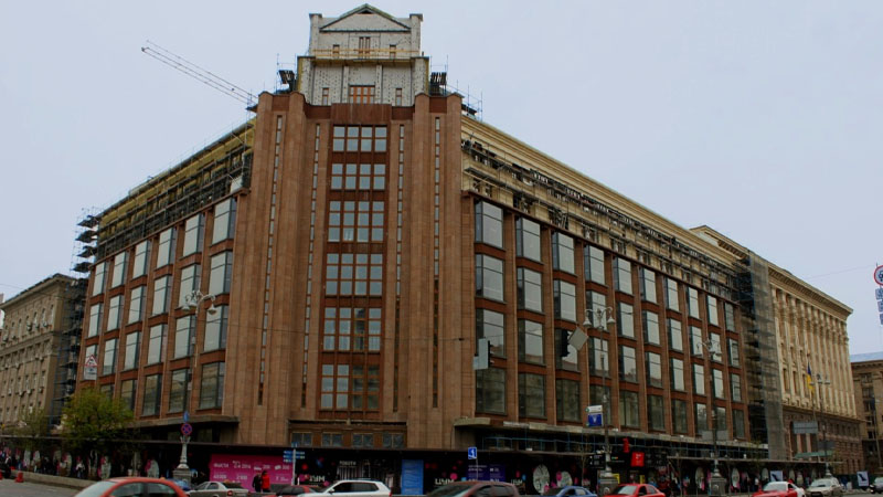 ЦУМ, Киев