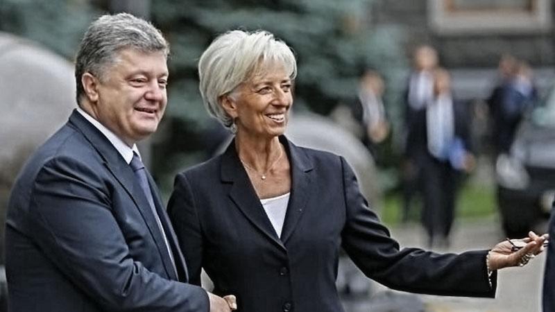 МВФ - Украина