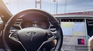 Тесла стала «человечнее» - крупнейшая модернизация системы