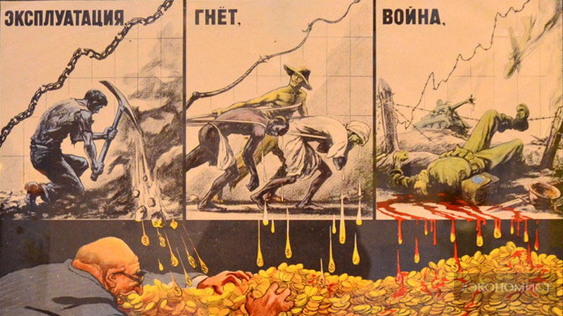 Украинская революция: от симуляции до провокации один шаг