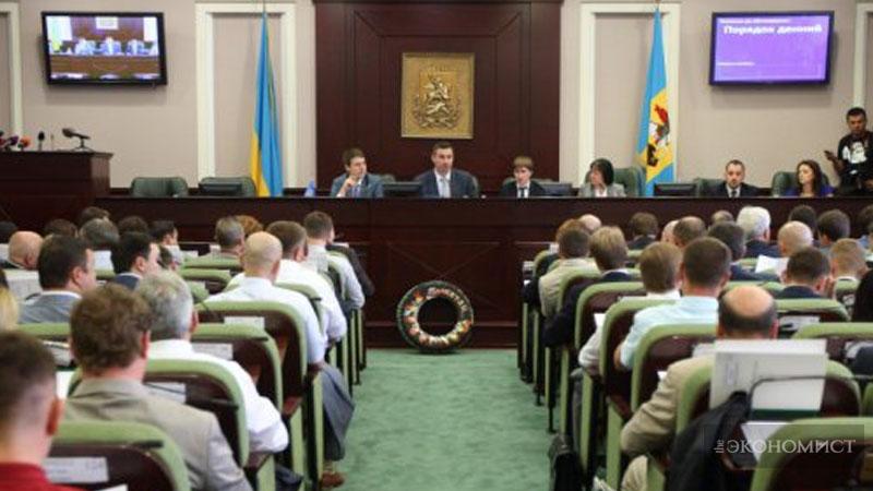 Профіцит для Києва: «Публічний аудит» знайшов, де заховані мільйони гривень