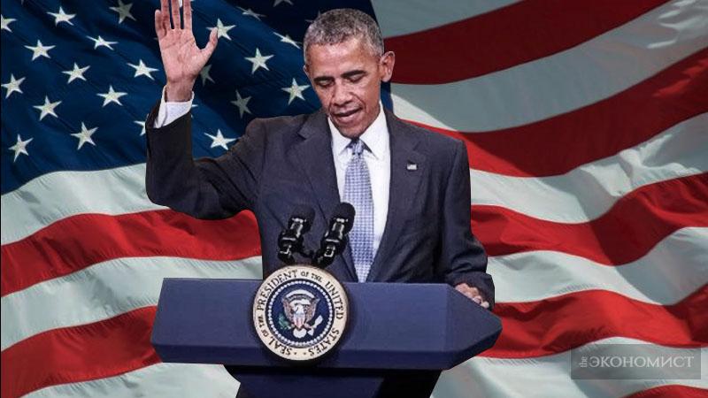 Доктрина Обамы