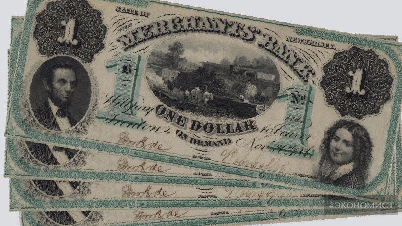 Доллар всемогущий