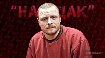Участник «Правого сектора» рассказал, кто приказал расстреливать людей на Майдане