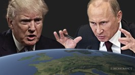 Сдаст ли Трамп Европу – чего ждать либералам