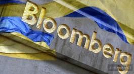 Bloomberg про основні загрози для економіки України