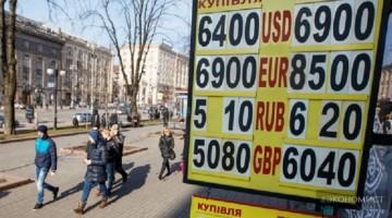 Доллар может заскочить за 60 гривен