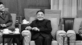 Дэн Сяопин – духовный лидер Китая