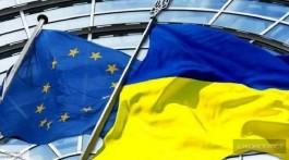 Аудитори обговорили в Люксембурзі дієвість реформ в Україні