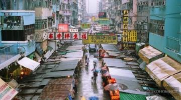 Торговля в Гонконге: продавцы сникли, покупатели ушли