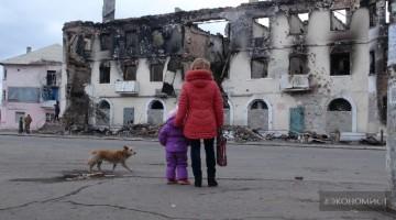 «Публічний аудит» оцінив наслідки блокади Донбасу