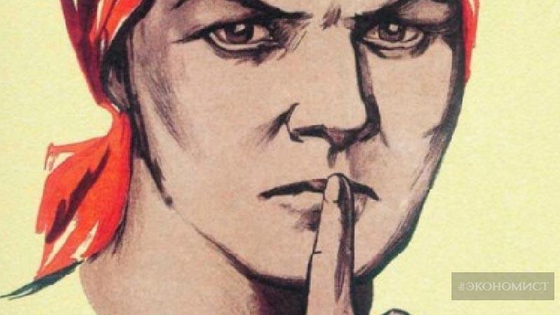 Цензура во внутренних органах