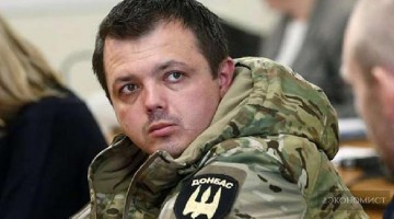 Семенченко: блокада – только начало