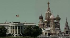 Россия, Трамп и новая разрядка международной напряженности — Часть 3.