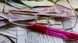 Уряд скорочує кількість субсидіантів