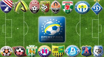 украинский футбол в следующем сезоне