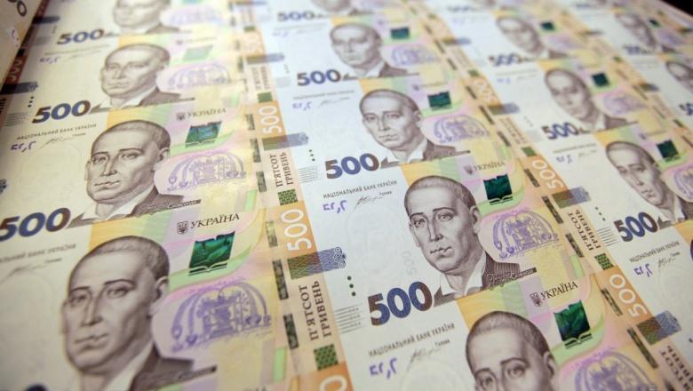 Гривна — национальная валюта Украины