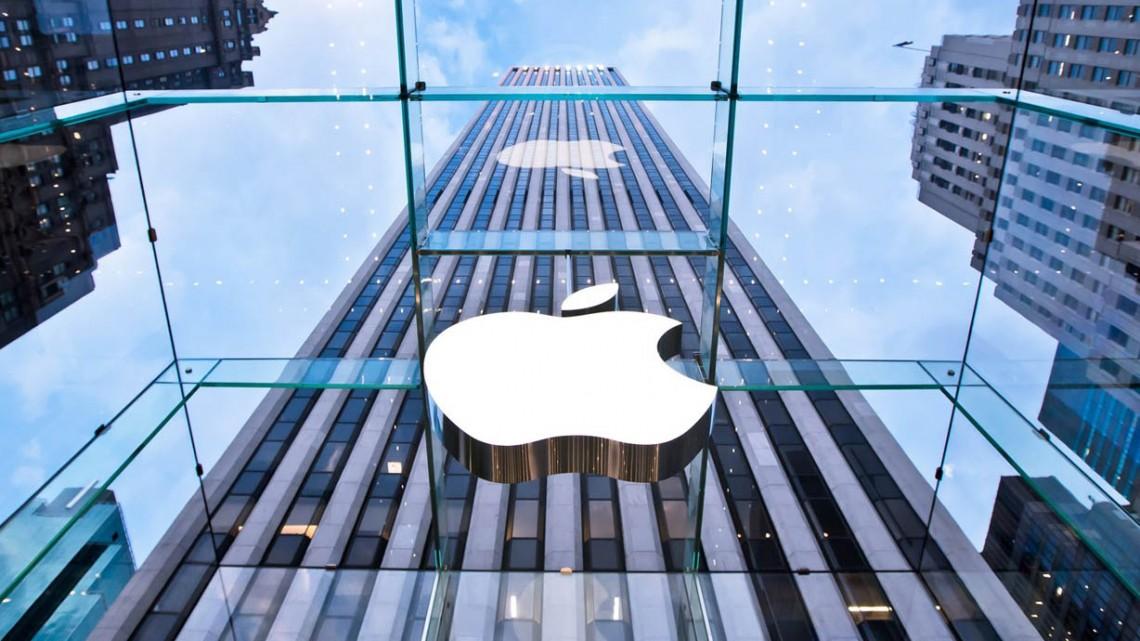 Главный офис Apple в США