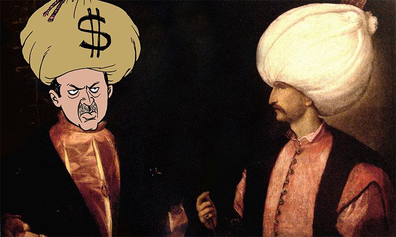 Эрдоган и Сулейман Великолепный