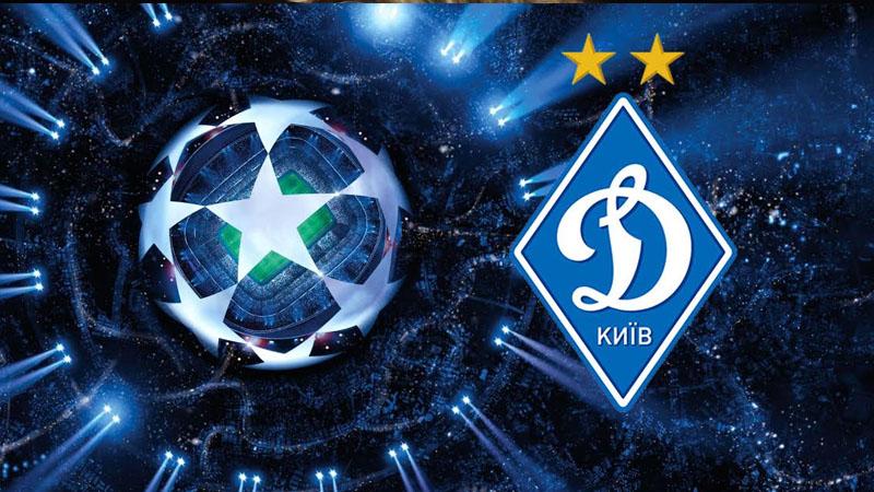 «Динамо» в Лиге чемпионов: соперники и перспективы