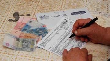 Місцева влада має реальні інструменти для зменшення платіжок громадян