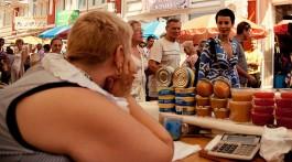 """Рынок """"Привоз"""" - Одесса"""