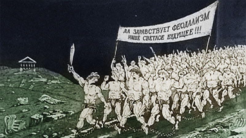 Украина как общество развитого феодализма