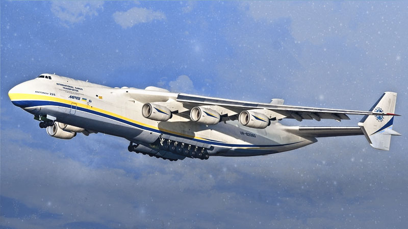 "Самолёт Ан-225 ""Мрия"""