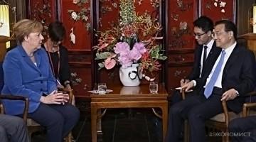 Германия укрепляет сотрудничество с Китаем