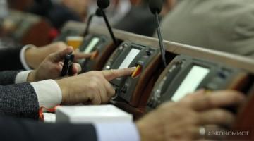Закон про житлово-комунальні послуги