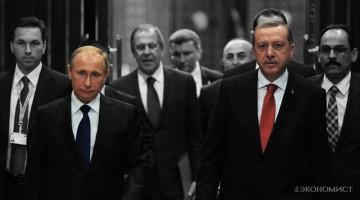 Сближение России и Турции вносит коррективы в геополитику