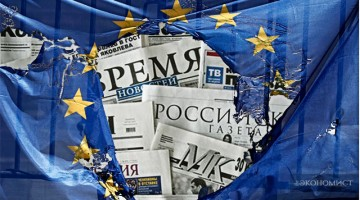 Зачем Европа дразнит Кремль?