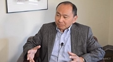 Фрэнсис Фукуяма
