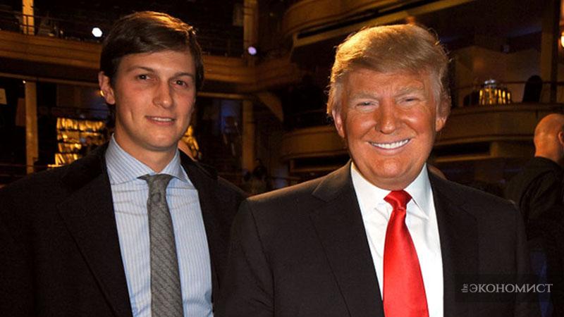 Кушнер – зять Трампа