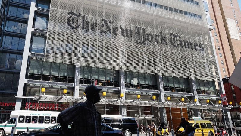 Американские СМИ разгромлены победой Трампа