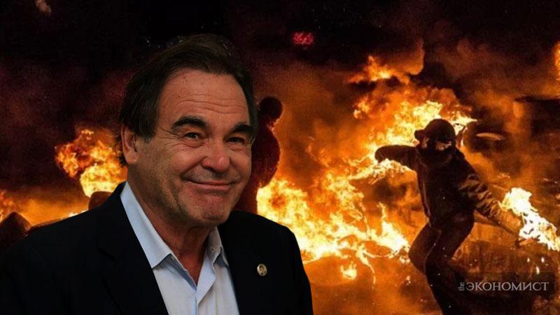 Оливер Стоун – масло в огонь Украины