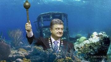 На дне – повесть об украинской экономике