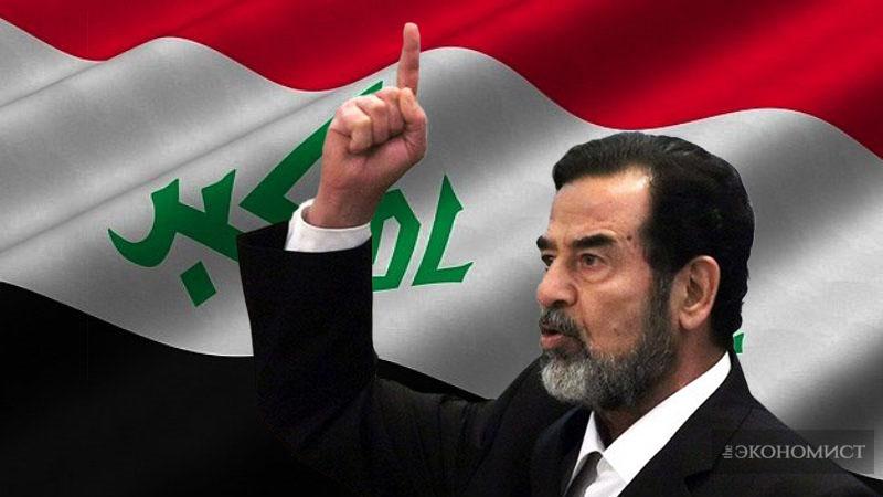 Иракский тупик