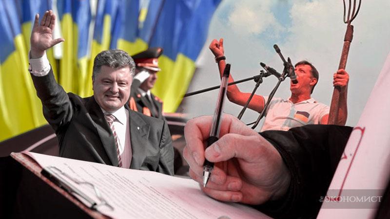 Соцопросы в Украине – орудие популизма