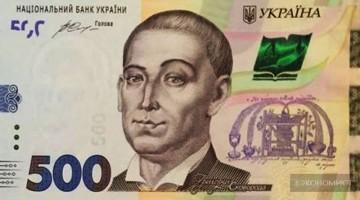 Выживет гривна – выживет Украина