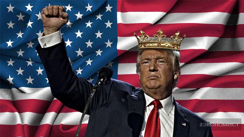 Трамп – президент. Представление начинается