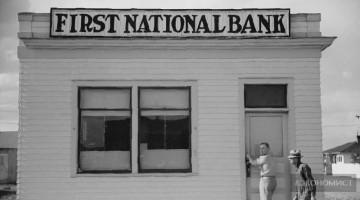Национализация Приватбанка – последствия для Украины