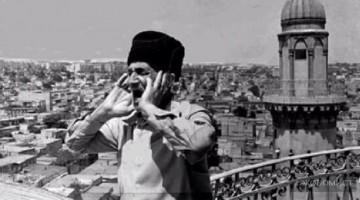 Исламский фронт