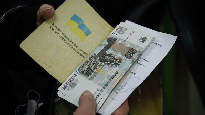 Из жизни сепаратистских пенсионеров
