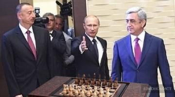 Армянско-русско-азербайджанские шахматы