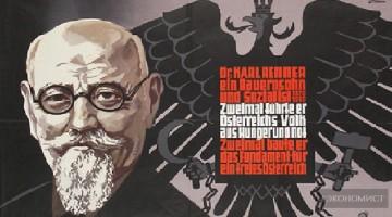 Нейтралитет Австрии: уроки для Украины